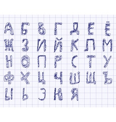 Hand drawn doodle cyrillic alphabet filled blue vector
