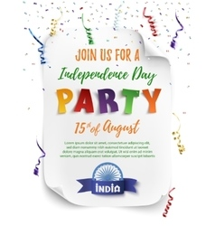 India independence day party poster template vector