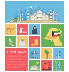 Kuwait icons set vector
