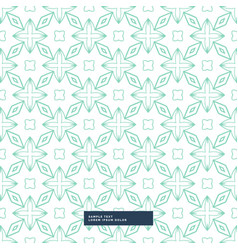 Modern abstract pattern background vector