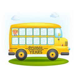school bus frame vector image