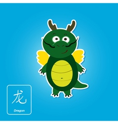 Stock icons with dragon and chinese zodiac vector image