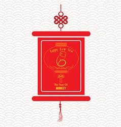 Chinese scroll with chinese calligraphy the year vector