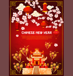 Chinese new year holiday temple greeting card vector
