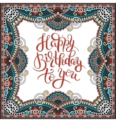 Hand written lettering happy birthday to you on vector