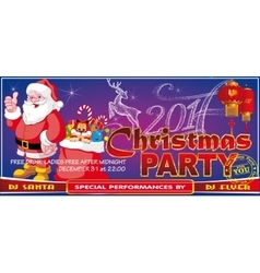 Invitation flyer for a christmas party vector