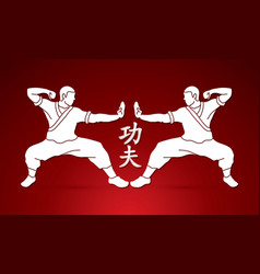 Kung fu ready to fight and chinese text graphic vector