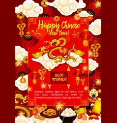 Golden dragon greeting card for chinese new year vector