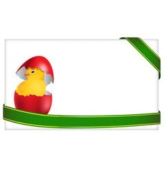 newborn chicken vector image vector image