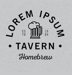 Lorem ipsum tavern homebrew poster vector