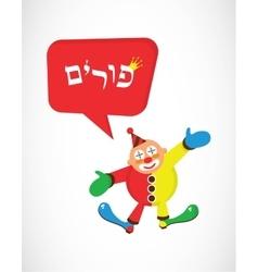 purim banner template design Jewih holida vector image