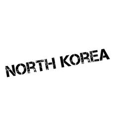 North korea rubber stamp vector