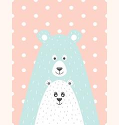 Bear and the little bear vector