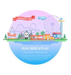 run ride and play - modern vector image vector image
