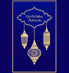 Eid al adha mubarak greeting card template vector