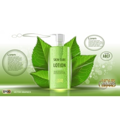 Digital green glass skin care lotion vector