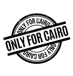 Only for cairo rubber stamp vector