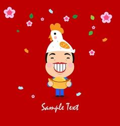 happy chicken vector image
