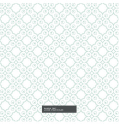 Abstract soft color pattern background vector