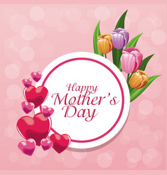 happy mothers day card flowers and balloons vector image