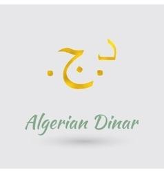 Golden symbol of the algerian dinar vector