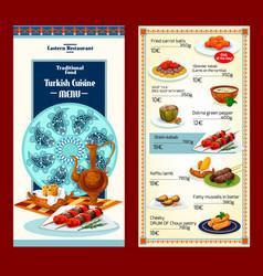 turkish cuisine restaurant menu template design vector image