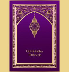 Eid al adha mubarak luxury greeting card vector