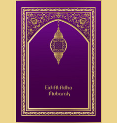 Eid al adha mubarak luxury greeting card vector