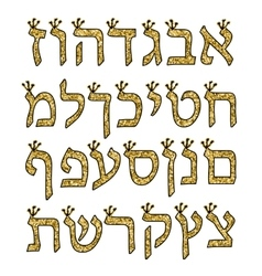 Hebrew alphabet gold hebrew font with crowns vector