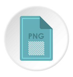 File png icon circle vector