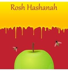 Jewish New Year greeting card Rosh Hashanah vector image vector image