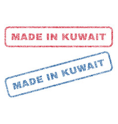 Made in kuwait textile stamps vector