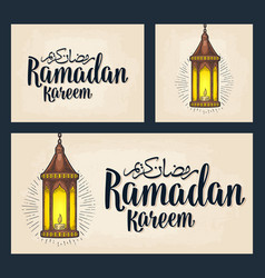 Set horizontal vertical square posters ramadan vector