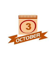 3 october calendar with ribbon vector