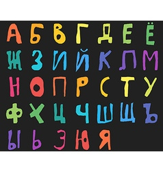 Hand drawn doodle cyrillic alphabet color vector