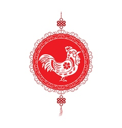 Oriental happy chinese new year element the year vector