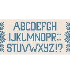 Christmas font scandinavian style knitted letters vector
