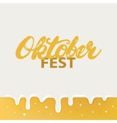 Octoberfest hand written calligraphy lettering vector image vector image