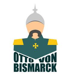 german infantryman of the i world war bismarck vector image