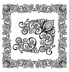 Decorative Ornate Frame vector image vector image