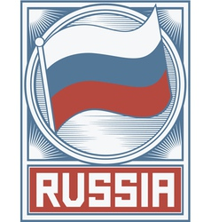 Russia flag poster vector