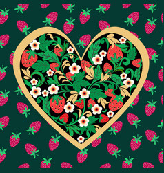 Decorative strawberry folk ornament made of heart vector