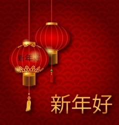 Classic Postcard for Chinese New Year 2017 with vector image vector image