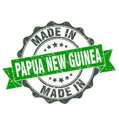 Made in papua new guinea round seal vector
