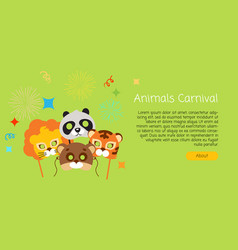Funny childish animal masks for animal carnival vector