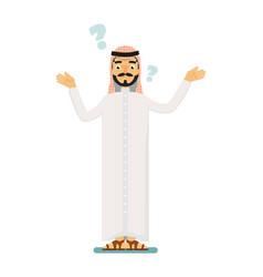 Doubtful muslim businessman asking question vector