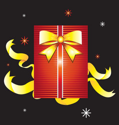 Boxed gift vector image