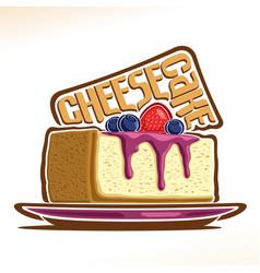 Logo for cheesecake vector