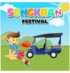 Songkran festival kid playing water tuk tuk backgr vector