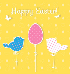 easter paper decoration in the form of egg and vector image